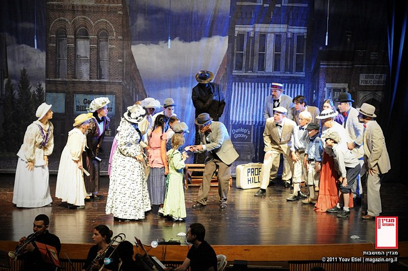 The Music Man - Israel Musicals
