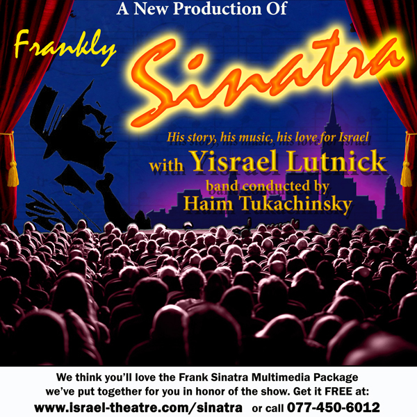 Frankly Sinatra Show Flier